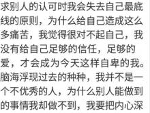 张捷老师紧张经营:训练营同学的眼泪