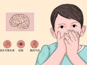 杨老师:如何缓解紧张结巴