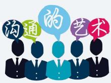小雅老师:和领导沟通紧张怎么办?解决和领导说话紧张的方法