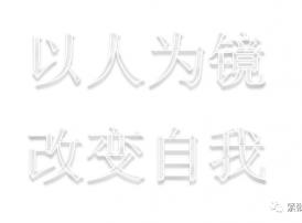 张捷老师《紧张经营》·报名微信269151433